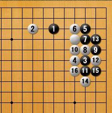星・小ゲイマ両カカリ2-3