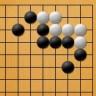 囲碁-隅の死活