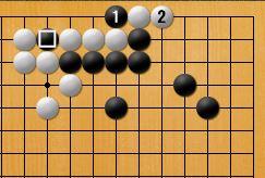 ヨセの問題-正解図1、白ダメヅマリ