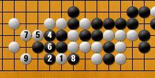白番定先-kgs002-4