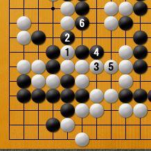 黒番互先-kgs003-3