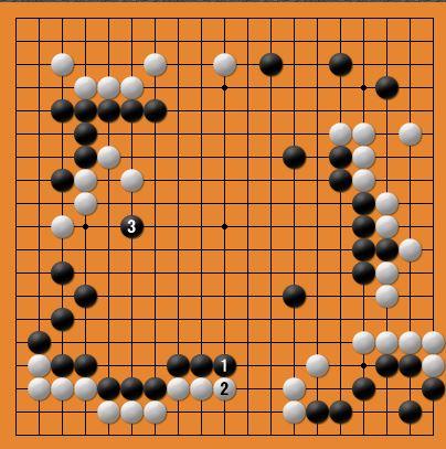 白番先(逆コミ)-panda004-1