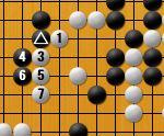 白番二子局-kgs004-1
