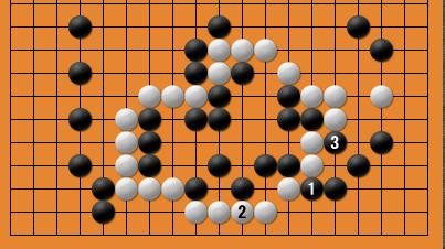 白番九子局-kgs007-4