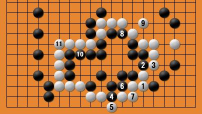 白番九子局-kgs007-5