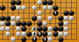 黒番四子局-kgs05-3
