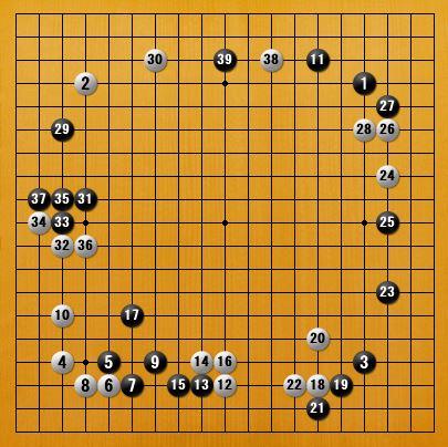 白番先(逆コミ)-panda005-1-1