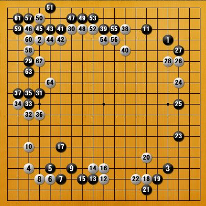 白番先(逆コミ)-panda005-1-2