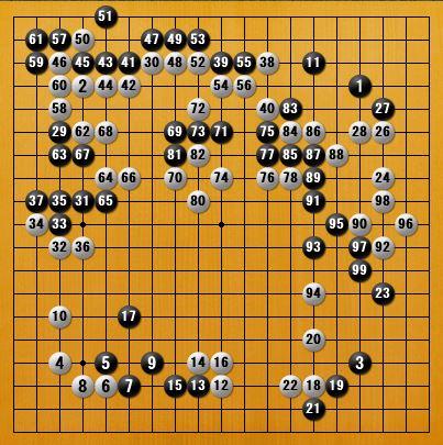白番先(逆コミ)-panda005-1-4