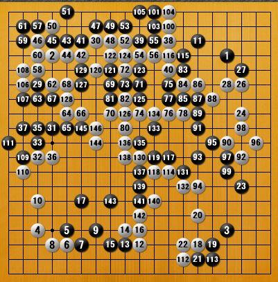 白番先(逆コミ)-panda005-1-6