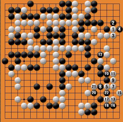 白番先(逆コミ)-panda005-1-7