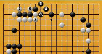 白番先(逆コミ)-panda005-2