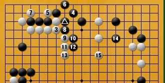 白番先(逆コミ)-panda005-3