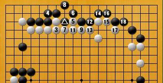 白番先(逆コミ)-panda005-4