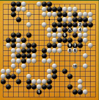 白番二子局panda006-10