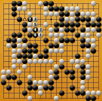 白番二子局panda006-11