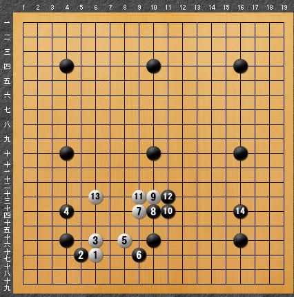 黒番 九子局-panda008-2