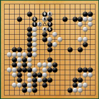 黒番 九子局-panda008-11
