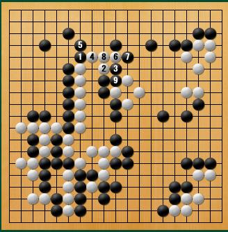 黒番 九子局-panda008-13