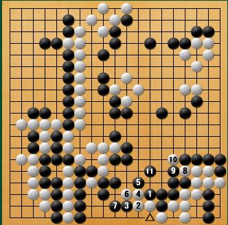 黒番 九子局-panda008-14