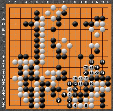 黒番 九子局-panda008-15
