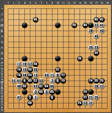 黒番 九子局-panda008-4