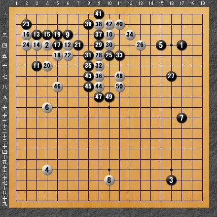 黒番 互先-panda009-2