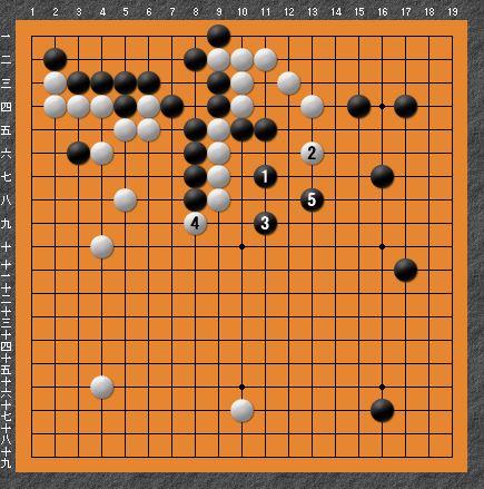 黒番 互先-panda009-3