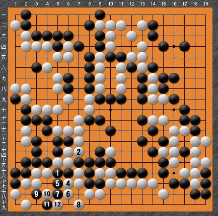 黒番 互先-panda009-6
