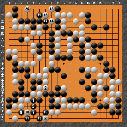 黒番 互先-panda009-7