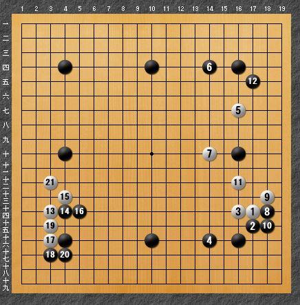 黒番 八子局-panda010-1