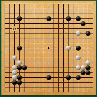 黒番 八子局-panda010-3