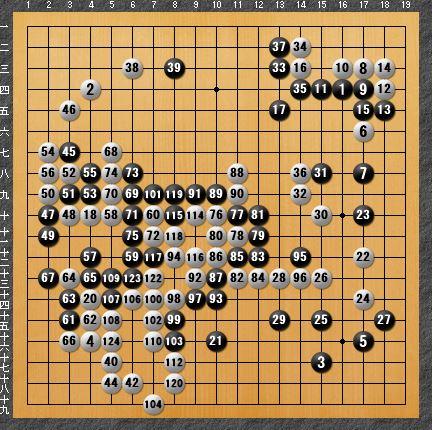 白番 定先-panda011-5-1