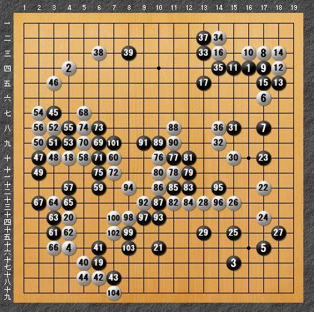 白番 定先-panda011-6