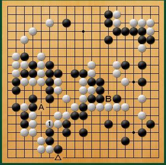 白番 定先-panda011-7