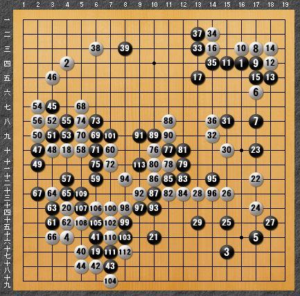 白番 定先-panda011-5