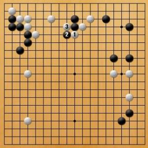 白番互先(コミ6.5)-PANDA014-3