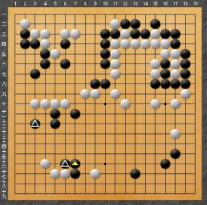 白番互先(コミ6.5)-PANDA014-7