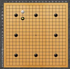 白番八子局(コミ-5.5)-PANDA015-0
