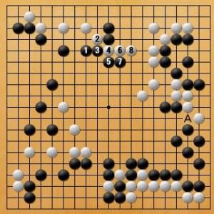 白番八子局(コミ-5.5)-PANDA015-12