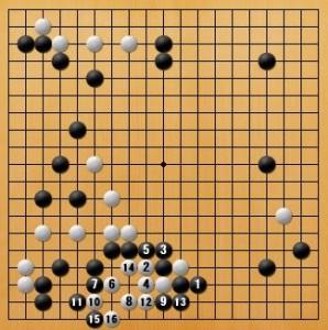 白番八子局(コミ-5.5)-PANDA015-4