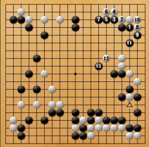 白番八子局(コミ-5.5)-PANDA015-9