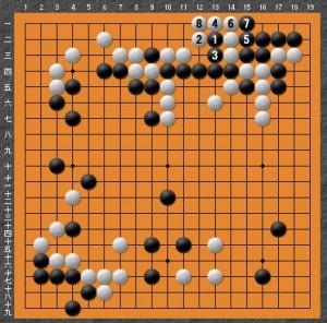 黒番コミ(-5.5)-PANDA016-11