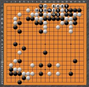 黒番コミ(-5.5)-PANDA016-12