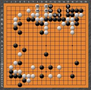 黒番コミ(-5.5)-PANDA016-13