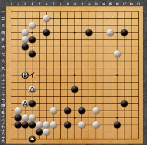 黒番コミ(-5.5)-PANDA016-3