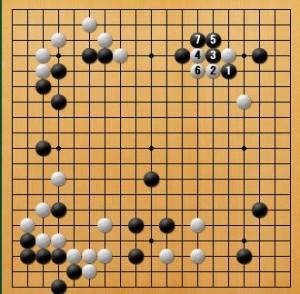 黒番コミ(-5.5)-PANDA016-5