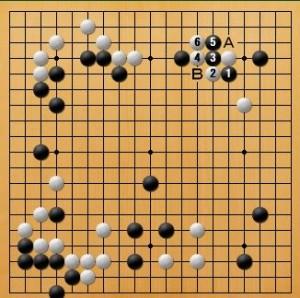 黒番コミ(-5.5)-PANDA016-6