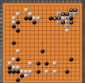 黒番コミ(-5.5)-PANDA016-7
