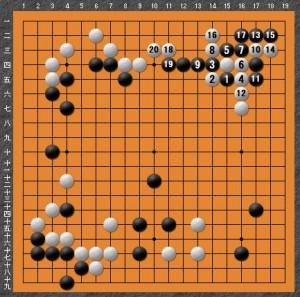 黒番コミ(-5.5)-PANDA016-8